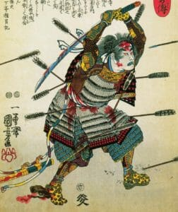 A Samurai, pierced with seven arrows and bleeding, holds a broken and bloodied sword overhead while he continues battle.